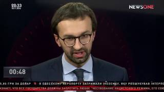 Дебаты Лещенко и Гончаренко у Киселева: смотрящие Порошенко выдавили реформаторов