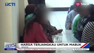 Download Video Fenomena Mabuk Lem & Pembalut Wanita Bahayakan Kesehatan - Sergap 12/11 MP3 3GP MP4