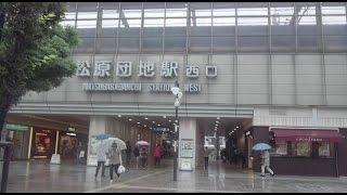 【東武スカイツリーライン】松原団地駅 (1/2)  Matsubaradanchi