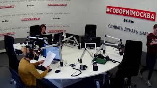 Смотреть видео Новости 14 февраля 2018 года на 15:30 на Говорит Москва онлайн