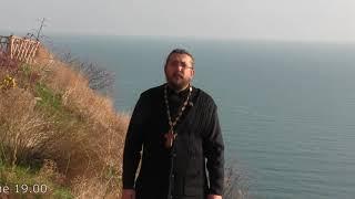 что такое день Ангела и день тезоименитства. Священник Игорь Сильченков