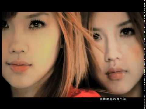 By2【大人的世界 Grownup】官方完整版 Mv(專輯:成人禮)