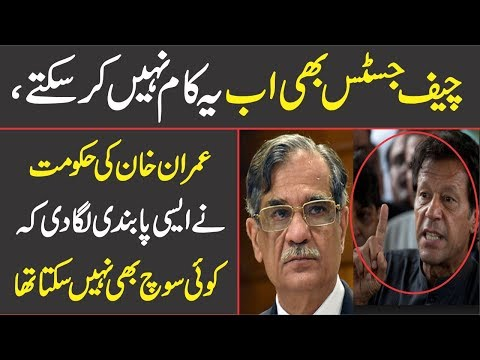 Imran Khan's government also banned the CJP Saqib Nisar