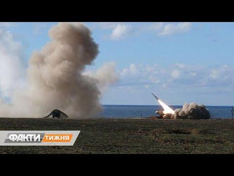 Управляемые ракеты большой
