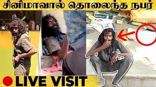 சினிமா லட்சியம்- இந்த உதவி இயக்குனரின் தற்போதைய   நிலை என்ன? | குருநாதன் | Tamil Cinema