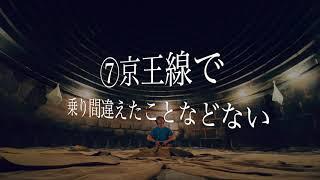 Hundred Lies 100個の嘘を見破れ 〜SeshiroX編〜