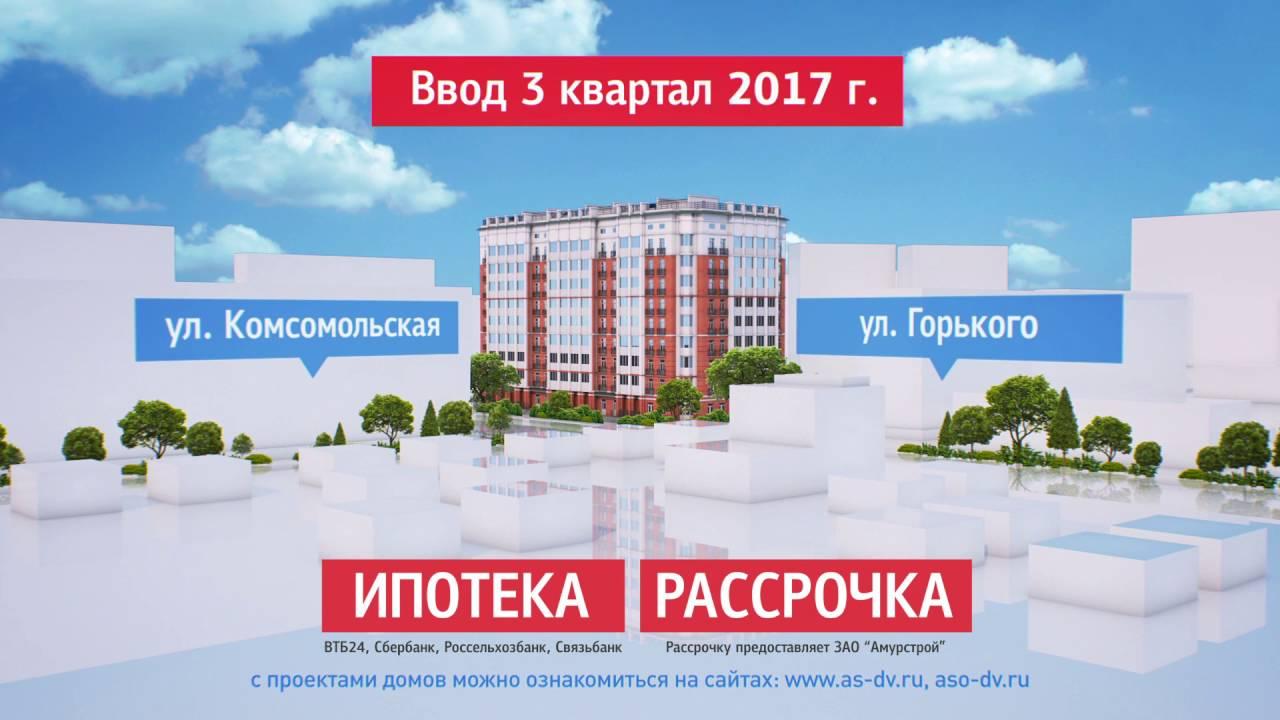 Сайт строительных компаний в благовещенске орловская объединенная зерновая компания сайт