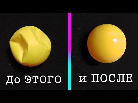 ЛайфХак / Как выровнять теннисный шарик для пинг понга