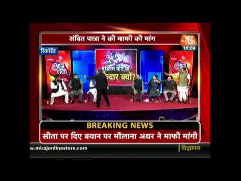 India 360: Special Discussion On Muslim Vote Bank In UP Election