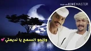 التاج ود عشرين اجمل شكر كلمات الشاعر عمر ودبعشوم