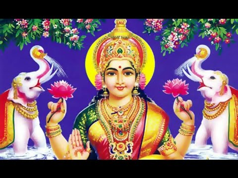 ASHTA LAKSHMI DEVI STHOTHRAM WITH MALAYALAM LYRICS