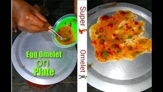 How to Make Egg Omelet on A Plate | Hostel Boys Omelet | My Village Food