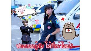 Grace zy: vlog ep.15 ประกวดกู้ภัย ได้ที่เท่าไหร่กันน้าา😂