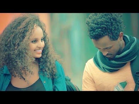 Henok Getachew – Libe Ena Afe   ልቤ እና አፌ – New Ethiopian Music 2018 (Official Video)