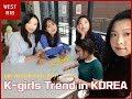 KOREA WEST : Cultural Exchange Activity #3&4