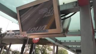 奇趣 影片 (001) 九巴 巴士站 LCD 故障 KMB bus terminal LCD malfunction