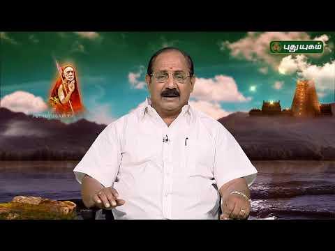 Ispade Rajavum Idhaya Raniyum MovieTeam Interview in