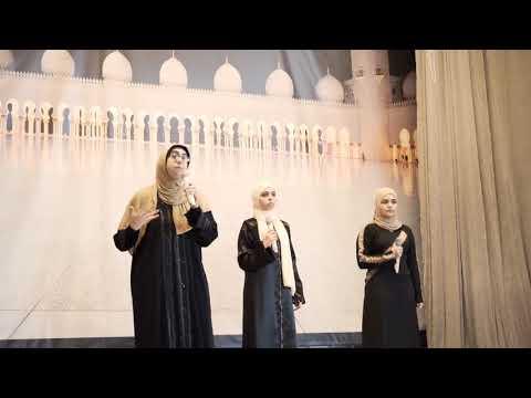 Mujahid Ramzziddin - Darul Arqam School - Annual Islamic Day