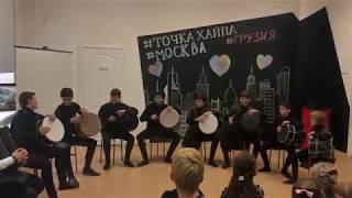 Московские Кавказцы 2018