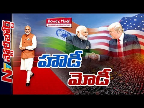 Reasons Behind PM Modi''s US Visit || Howdy Modi Event at Houston || Story Board || NTV