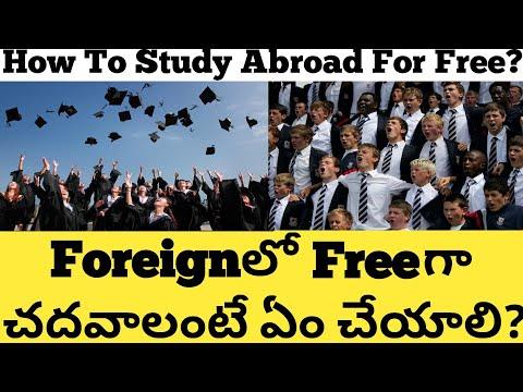 how-to-study-abroad-for-free-telugu- -scholarships- -living-expenses- -vishnu's-smart-info