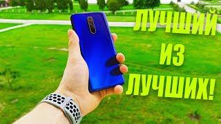 Купил ЛУЧШИЙ СМАРТФОН, не Xiaomi! Царь-Мобила: Snapdragon, NFC, СТЕРЕО, 90 ГЕРЦ!