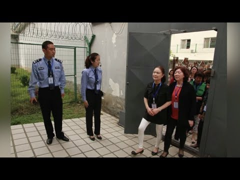 China Officials And Family Members Taken On Prison Tours As A Warning Against Corruption