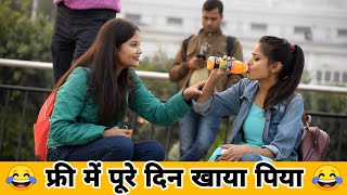 Stealing strangers food Prank | Nishu Tiwari | Pranks in India