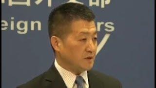 中国监控设备企业或列美黑名单 北京称反对肆意抹黑打压