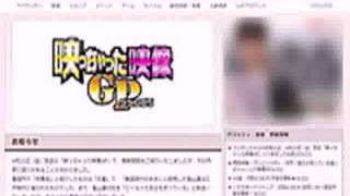 フジ謝罪 鳥取城の事実誤認 鳥取城 検索動画 29