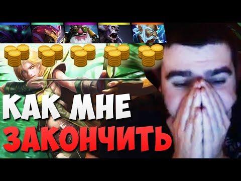 видео: ПОТНАЯ ИГРА НА ВРКЕ С РУИНЕРОМ НА АНТИМАГЕ //
