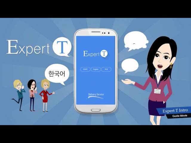 Expert T CF 애니메이션 - Chinese Version