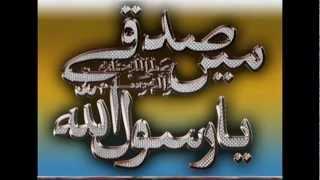Sunni Tehreek Tarana Fire Mix (Landhi Sector) Sarwat Ejaz Tu Zindabad