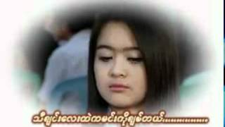 myanmar song 2010 ahla bayin ma kyi