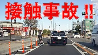 2015.11.3 国道246号線  ロードバイク巻き込み事故