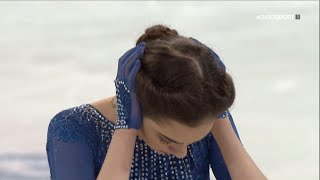 Repeat youtube video Evgenia Medvedeva / Евгения Медведева - Once Upon A December
