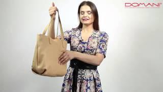 Женская сумка DUE OMBRE/ Обзоры сумок от Domani.ru