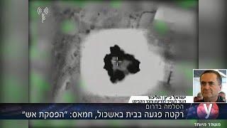 השר ישראל כץ הסלמה בדרום דרום עוטף עזה רצועה רקטות תקיפות