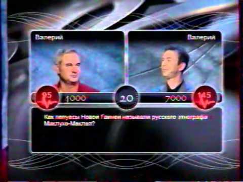 Смотреть онлайн русская рулетка 2002 казино которые платят бонус ж рублях ежедневно прост за посещение
