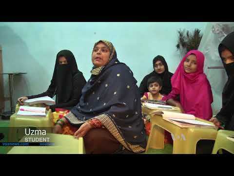 Karachi School Opens Classrooms for Illiterate Women of All Ages