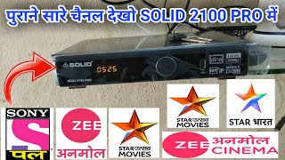 How to recharge forever server starsat 2000hd extreme and tiger t8