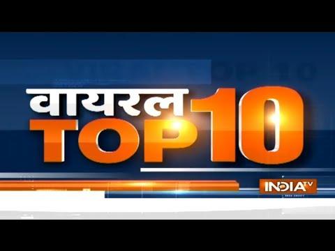 Viral Top 10 | September 23, 2018