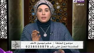 داعية إسلامي توضح حكم الشرع في ارتداء الأم ملابس شبه عارية أمام أولادها