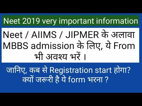 Neet 2019 !! Registration for MBBS admission except Neet / AIIMS / JIPMER