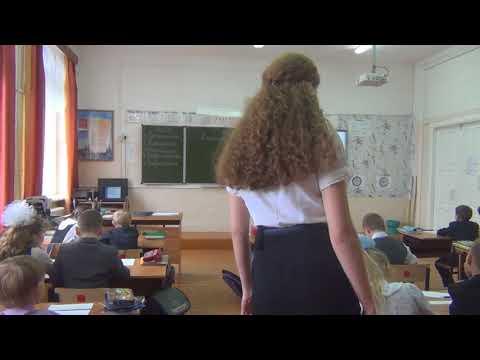Открытый урок математики 2 класс Единицы времени Час Минута
