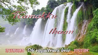 Piriyadha enna - #Pattas|| #Dhanush || #WhatsApp status || #DK royaltrack brio