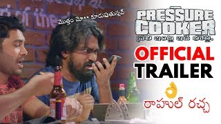 Pressure Cooker Friendship Day Trailer Rahul Ramakrishna New Telugu Movie Daily Culture