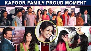 Janhvi Kapoor की पूरी Kapoor Family ने मनाया जमकर जश्न | नहीं आने दी Sridevi की कोई कमी महसूस