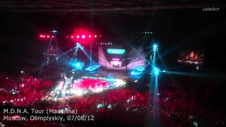 M.D.N.A. Tour (Madonna) Olimpiyskiy, Moscow 07.08.2012(M.D.N.A. Tour (Мадонна) Олимпийский, Москва 07.08.2012., 2012-08-08T19:28:59.000Z)