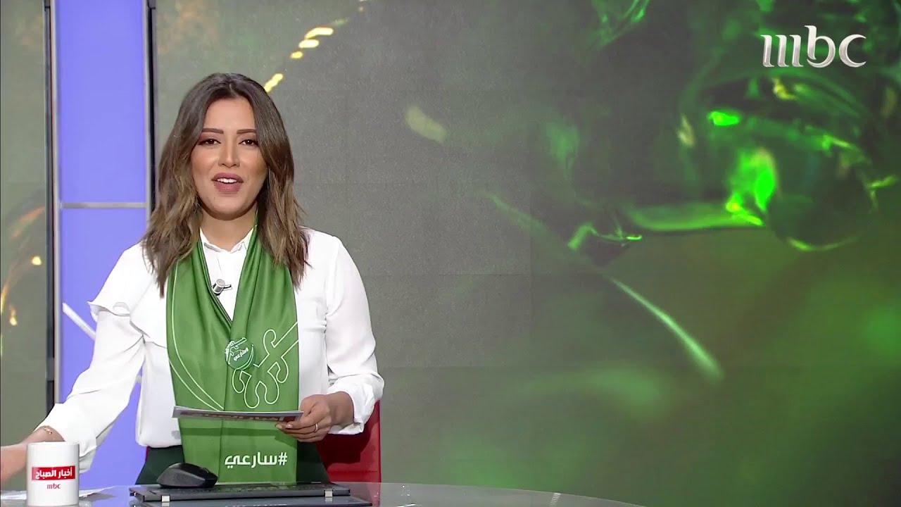 احتفالات وفعاليات تدخل المملكة العربية السعودية موسوعة غينيس
